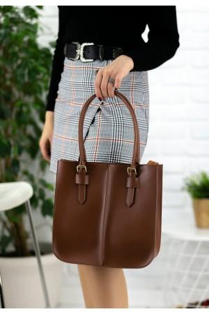 Kahverengi Cilt Çanta