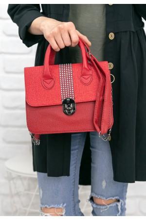 Kırmızı Cilt Çanta