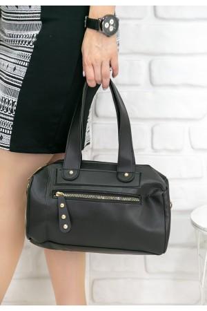 Siyah Cilt Çanta