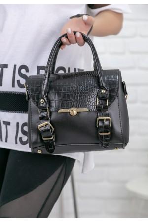 Siyah Cilt Tokalı Çanta