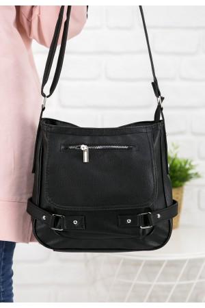 Siyah Kemerli Çanta