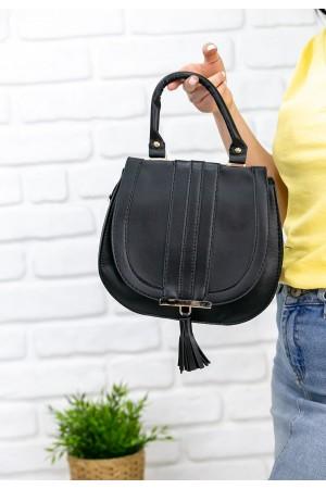 Siyah Püsküllü Çanta