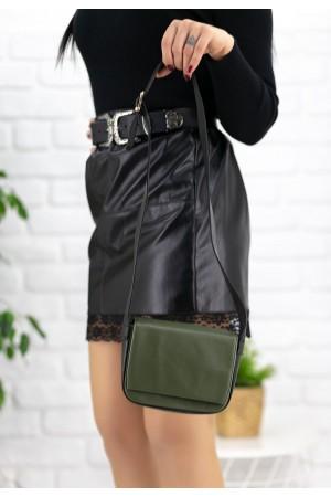 Yeşil Cilt Çanta